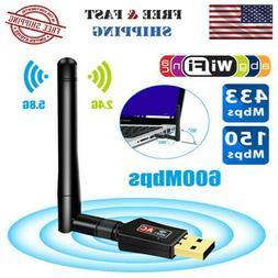 600mbps wireless internet signal booster wifi range