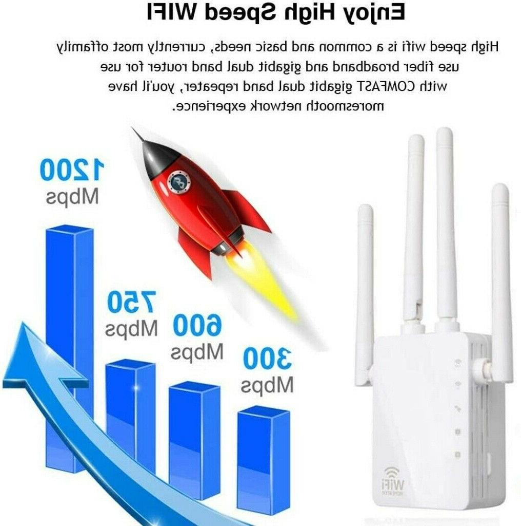 1200Mbps Signal Booster