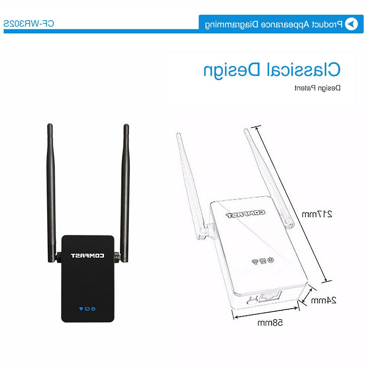 ELEGIANT Wireless Range Repeater Amplifier